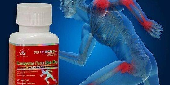 Fleximobil® Aktiv, capsule | Fiterman Pharma