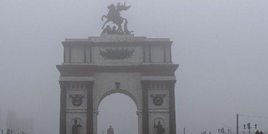 Курян ждёт ещё один туманный день