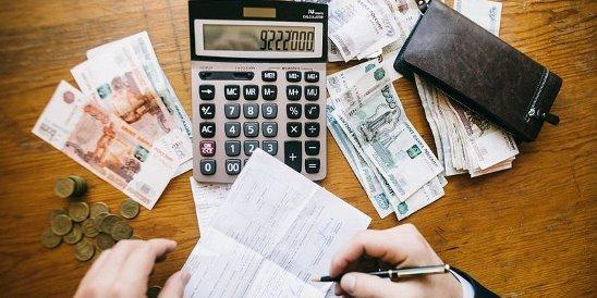 закон о списании долгов до 2020