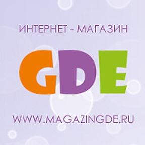 66d2db2e019ec Интернет-магазин детских товаров GDE в Перми   OK.RU
