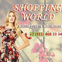 Интернет магазин SHOPPING WORLD