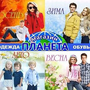 e1ec396842f6 Магазин