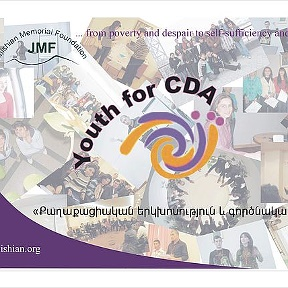 Youth for CDA