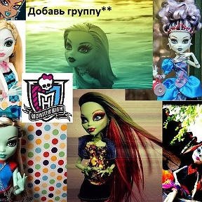 Monster high!!!