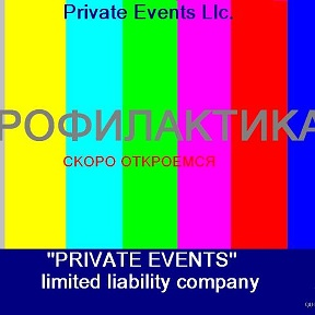 "➨♫""PRIVATE EVENTS"" Llc.ılılı.ı♫"