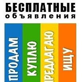 Барахолка г.Зыряновска и района   OK.RU 7b4728e8454