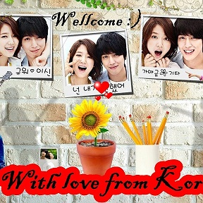 With love from Koreea