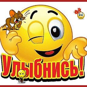 risunki-prikoli-yumor-eblya-s-zamuzhney-baboy-yagoy
