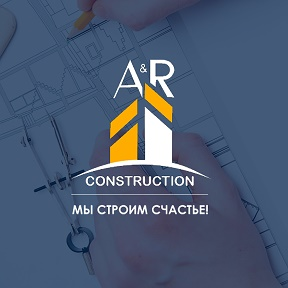 A&R Construction