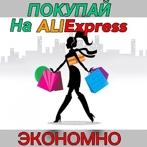 Top-shopping AliExpress
