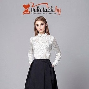 918bc2cb186ca Трикотаж БАЙ! Интернет магазин белорусской одежды | OK.RU