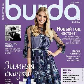 Журнал Burda  270e12c324d59
