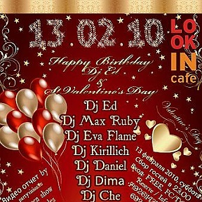 13.02.2010 - Happy Birthday DJ ED & St.Valentine's