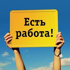 Работа в петровск забайкальский видеочат веб модель