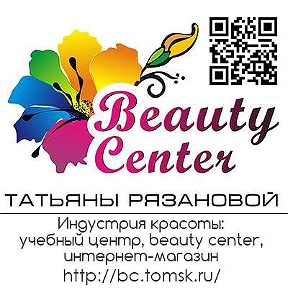 Beauty Center Татьяны Рязановой