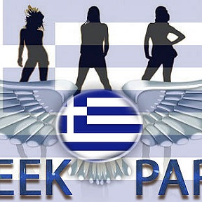 GREEK PARTY