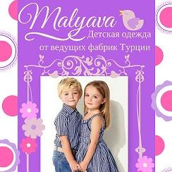 Модная детская одежда оптом в Украине 3c7a706e7a1