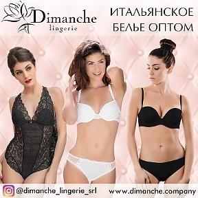 Dimanche Lingerie S.r.l.- Итальянское нижнее белье   OK.RU 5332a92db41