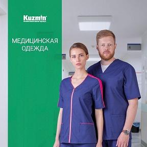 d7c40025ec1 Медицинская одежда Kuzmin