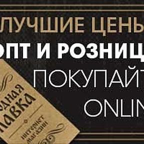 5e0df0e1b91 Интернет магазин секонд хенд и сток одежды