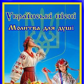 Українськi піснi ( украинские, детские песни) | ok. Ru.