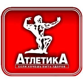 АТЛЕТИКА сеть спортивных магазинов   OK.RU 7e858a6b64f