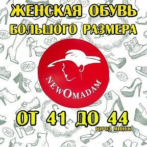 1a8fa6f4a069 Женская обувь больших размеров! обувь от 40 до 44   OK.RU