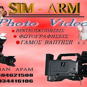 SIM -ARM PHOTO VIDEO
