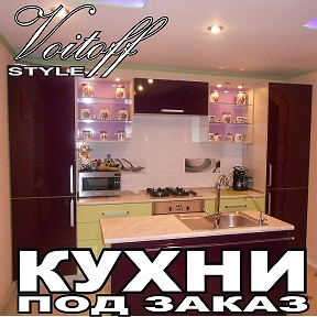 Кухни - Шкафы купе from VoitOFF Style