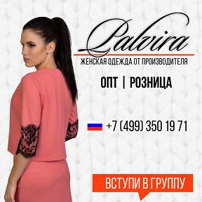 02125671ab3 Женская вязаная одежда Palvira ОПТ