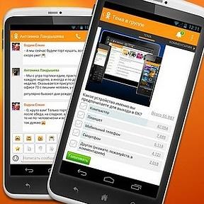 Тамтам (одноклассники сообщения) скачать на андроид | apkbox.