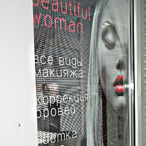 make-up studio beautiful woman