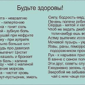 ishu-devushku-dlya-obsheniya-v-skaype