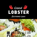 GRAND LOBSTER