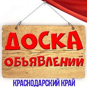 reklama-intim-uslug-v-krasnodare-chem-snimayutsya