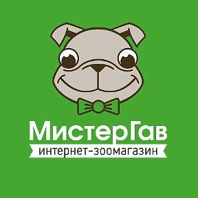 697b4f2ac813cc Мистер Гав - интернет-зоомагазин с любовью   OK.RU