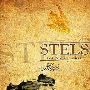 STELS lounge-bar-cafe