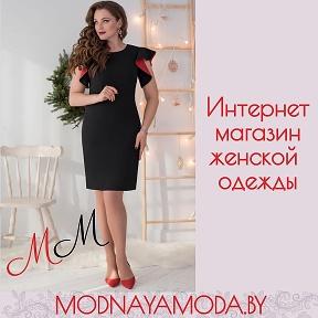 b6670173de8 Интернет-магазин женской одежды