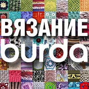вязание Burda Okru