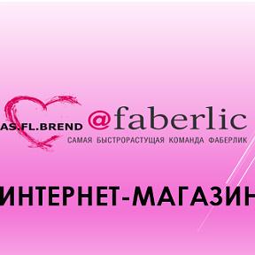 Интернет-магазин ФАБЕРЛИК   OK.RU 6aef0151a96