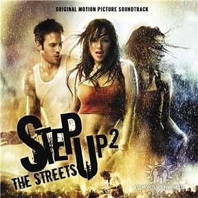 Step Up 2(The Streets)