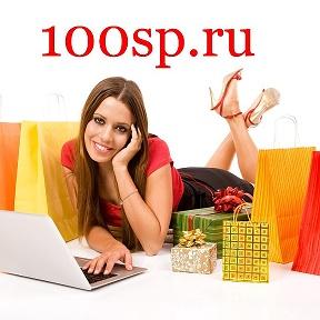 d7250008fbdb 100SP.ru Дальнереченск   OK.RU