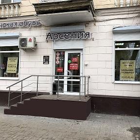 0c797fe57 Женская обувь больших размеров Арсения г.Воронеж | OK.RU
