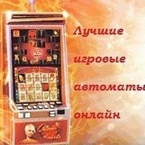Бисплатые игры вулкан 777