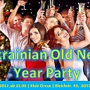 Ukrainian Old New Year Party ! 13.01.2017 ! FFM