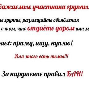 8a691cb4a0b9 ОТДАМ ДАРОМ-ПРОДАМ в Симферополе   OK.RU