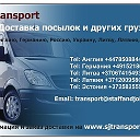 www.sjtransport.com