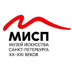 ffc6eefc9 Музей искусства Санкт-Петербурга XX-XXI веков | OK.RU