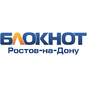 Картинки по запросу bloknot-rostov.ru