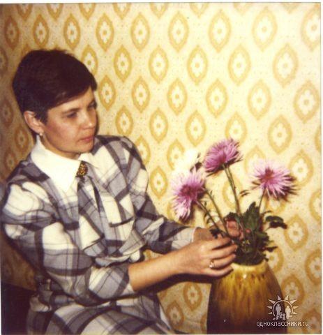 Татьяна Загородняя (Стаценко)